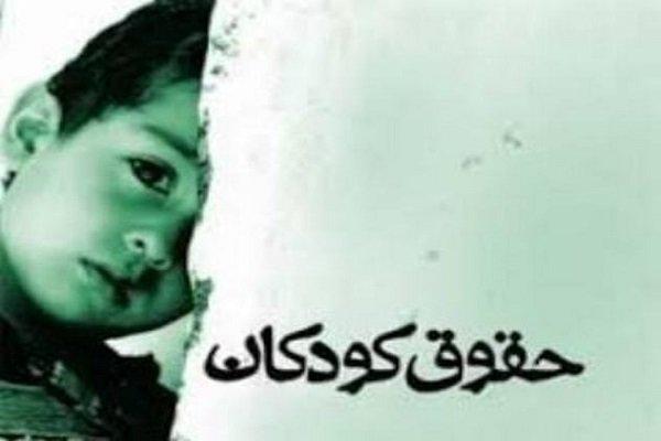 ۲۰۰ دلنوشته مسابقه کرونا و حقوق کودک به ۶ زبان منتشر میشود