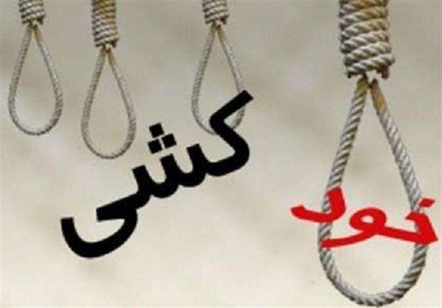 خودکشی، دردی که باید جدی گرفته شود