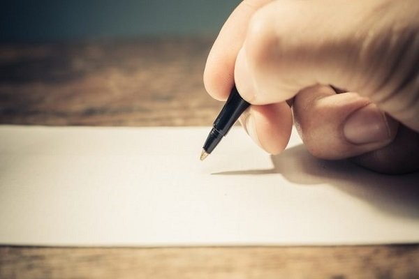 نامه جمعی از دانش آموختگان سمپاد به مدیر صندوق بازنشستگی کشوری