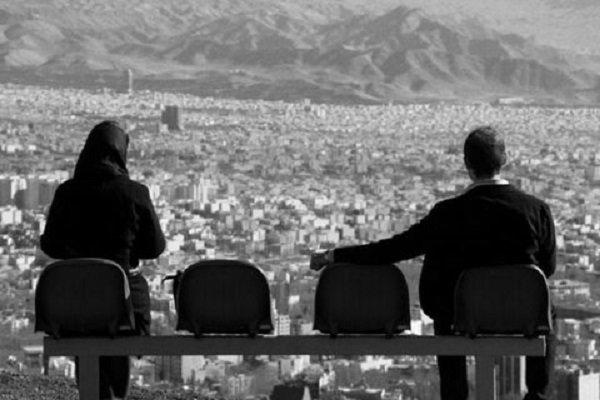 آسیب های «حسادت» در زندگی زوجین/بروز تعارضات زناشویی