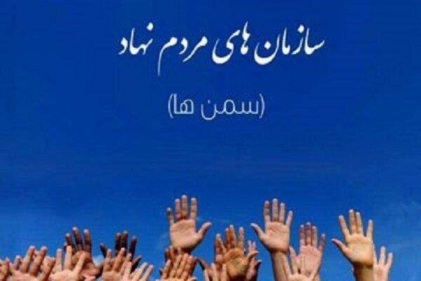 پیام تندگویان به مناسبت روز ملی تشکل ها و مشارکت های اجتماعی